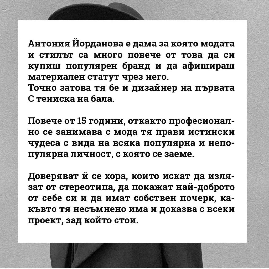 ЖУРИ 3 copy